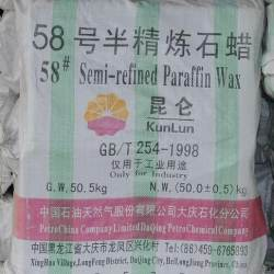 whole China parafin wax/kunlun brand semi refined 58-60 parafina wax
