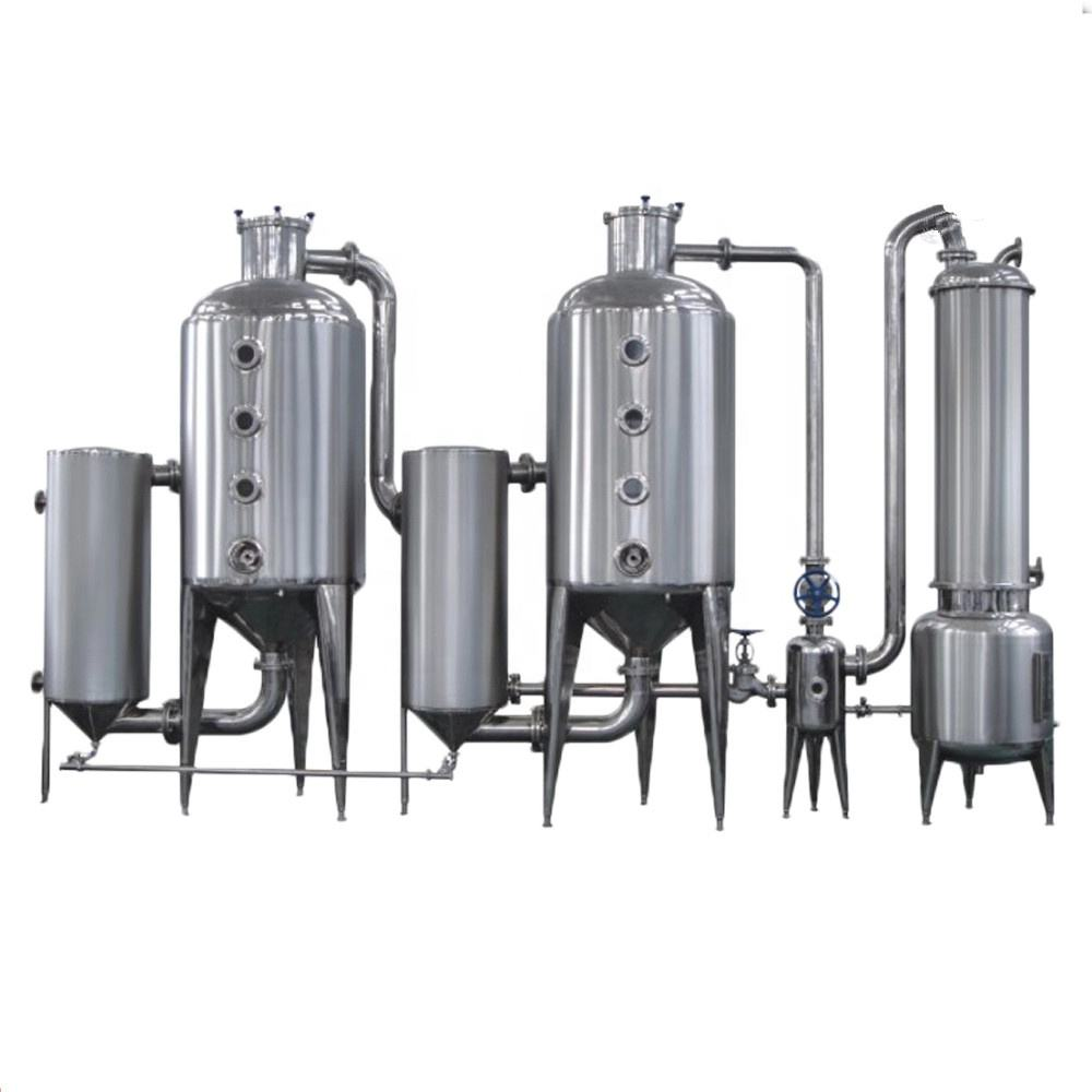 Fruit Juice Concentrating Low Temperature Double-effect Falling Film Evaporator