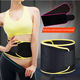 2020 wholesale sweat body weight loss neoprene belly fat burning belt,band waist sweat slim belt with logo