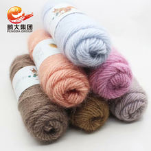 stocklot worsted weight hand free samples shipping importers 4 ply fluffy knitting yarn by mail