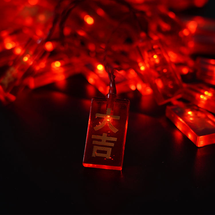 Fast delivery Chinese New Year Fugui home decoration battery 20 liters LED New Year lights