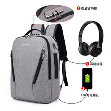 Uborse College Bags Backpack Tidebuy Business Computer Bag Travel Oxford Laptop Rucksack USB With Laptop Compartment