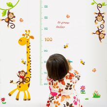 Reusable Home Decor Giraffe monkey height sticker Measurement Quote Living Room Decal Height Pvc Wall Stickers