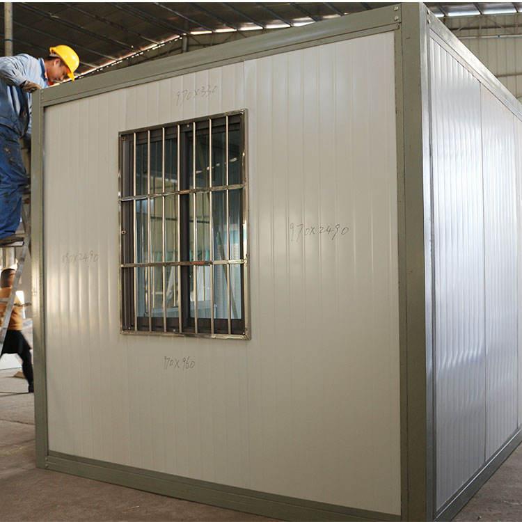 20FT 40FT contenedor Oficina habitación estándar de 20 pies contenedor de envío Oficina contenedor para trabajo