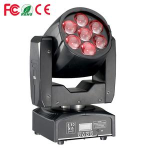 Showtec SHARK One Mini Pro STAGE DISCO DJ ซูมมอเตอร์ 7X15 W QUAD RGBW 4IN1 LED beam Moving Head
