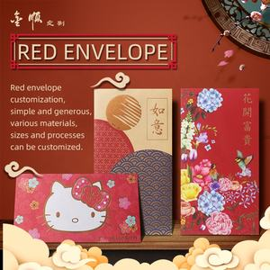 The Spring Festival Chinese new year gift bag fancy paper red money envelope red packet envelope