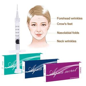 Cheap CE fine derm deep face filler ha injectable hyaluronic acid dermal filler for lip fullness