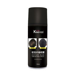 KingYes hair_fiber_spray_color Disposable Hair Powder Volume Hair Fiber Spray Builder And Locking Holding Spray