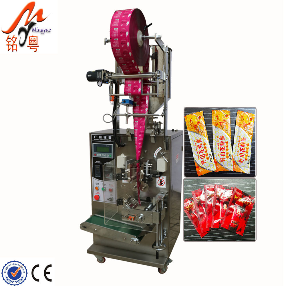 Automatic Cooking Edible Oil Packing Machine