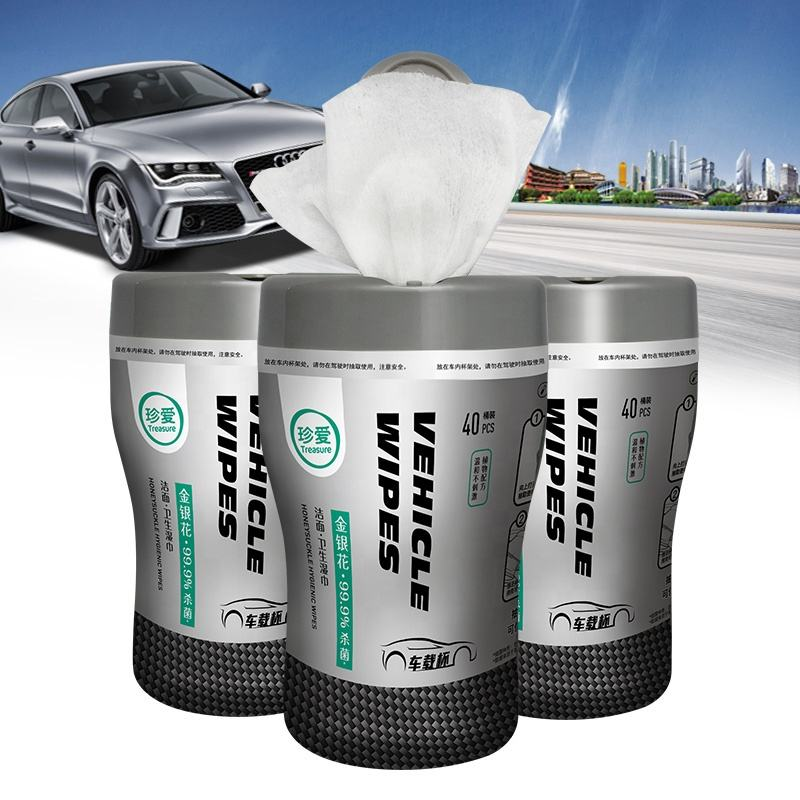 AB12 50 BOXES WHOLESALE CAR WIPES HONEYSUCKLE HYGIENE WET WIPES GYM WIPES