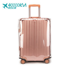 custom made Top quality suitcase Waterproof PVC Transparent plastic  protective luggage Wheel cover