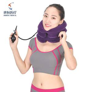 Inflatable Air Cervical Neck Traction Collar Soft Travel Neck Stretching Brace Support Cervical Vertebra Posture Correct