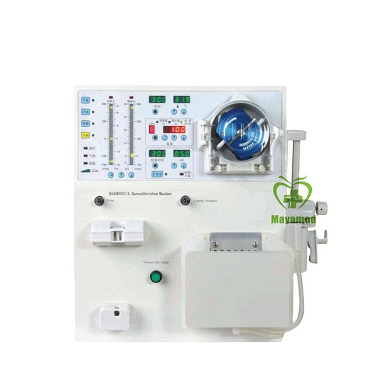 MY-O004 Medical easy operation first-aid dialysis equipment portable dialysis Hemoperfusion Machine