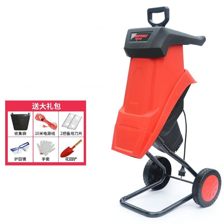 Garden park use electric small wood crusher / twig switch chipper