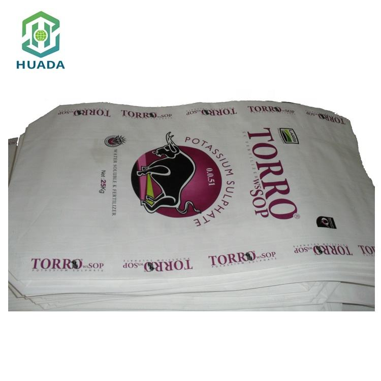 25kg 50kg high quality white color plastic polypropylene pp woven bags for grains rice flour