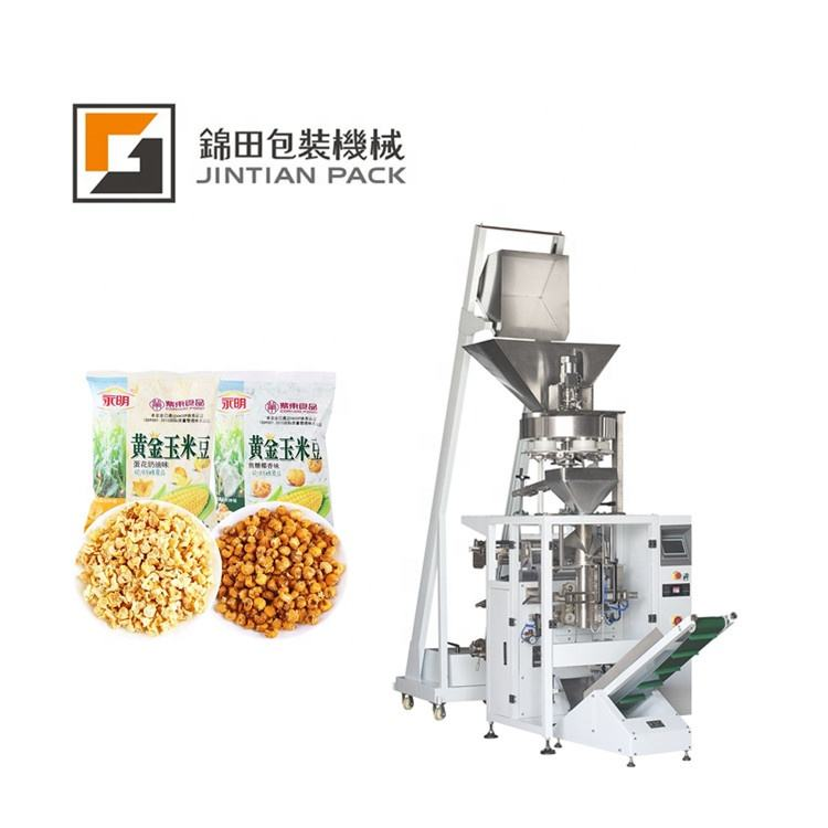 Automatic Volumetric Cup Packaging Machine for Betel Nuts