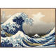 Famous Seascape Japanese traditional cuadros decoration paintings wholesale canvas frame prints wall art