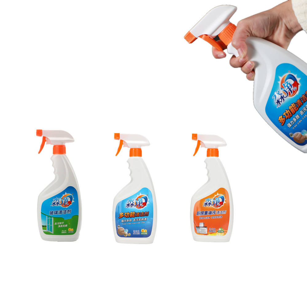 Free Sample for Detergent -&liquid & cleaner RC Supply Products Catalogue For Household
