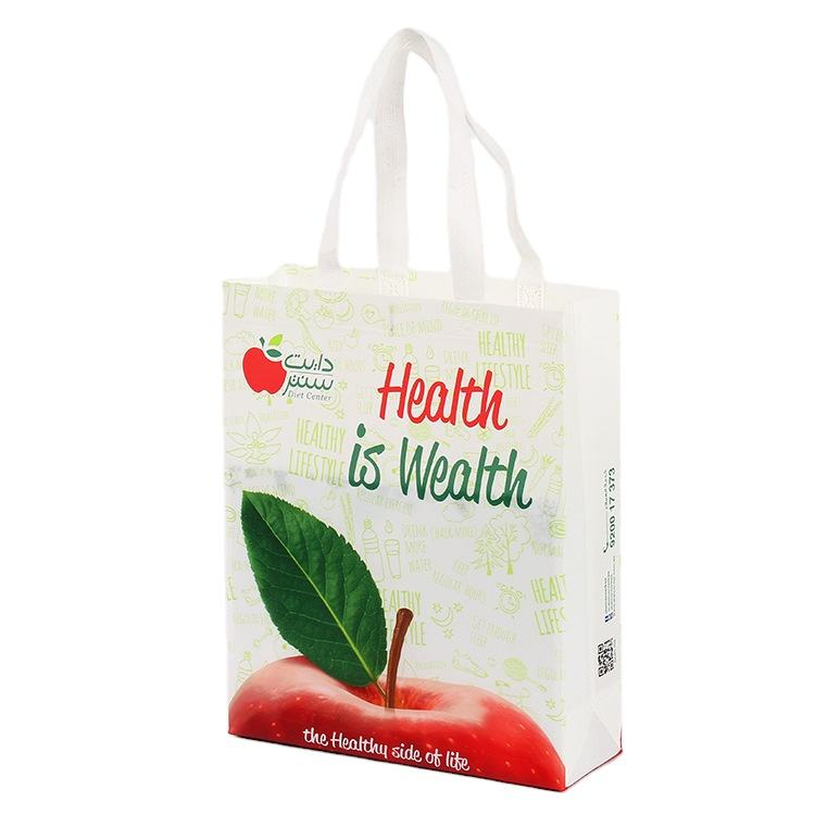 Wholesale Printed Eco Friendly Recycle Reusable PP Laminated Non Woven Tote Handle High Quality Shopping Bag