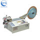 PFL-490 Automatic Polyester Tape Cutting Machine