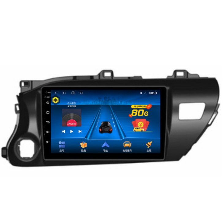 GPS Navigator for Toyota Hilux 2016-2020