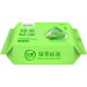 B51 High quality hot selling Treasure green tea wipes natural plant extract cleaning facial wipe wet wipes