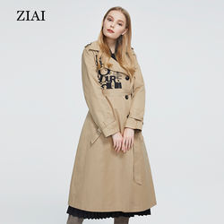 Fashion ladies long khaki trench coat with belt plus size wo