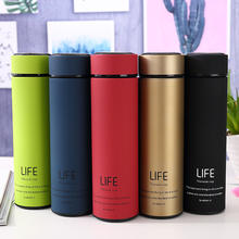 Seaygift personalized customized 500ml portable infuser water bottle 304 steel metal hot water bottle for travel/official