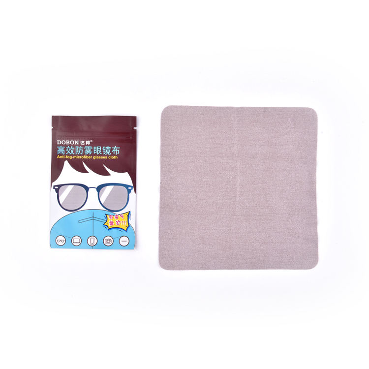 Suede Glasses Cloth Microfiber Suede Glasses Anti-Fog Wipe Cloth For Optical Glasses Goggles