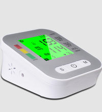 wholesale upper arm rechargeable turgoscope B05 and blood pressure monitor with LCD display