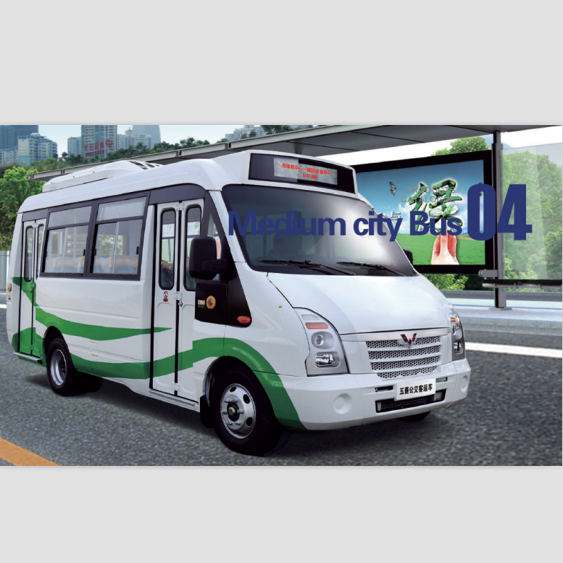 China Diesel Engine coaster bus new yutong bus prices