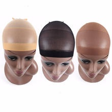 Wholesale In Stock Fast shipping wig cap wig making manufacturer skin cap wig