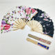 [I AM YOUR FANS]Sufficient stock! Newest style Silk hand fan 16colors for choice S shape Dragon hand fan