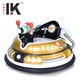 Fun mall indoor inflatable bumper cars for children
