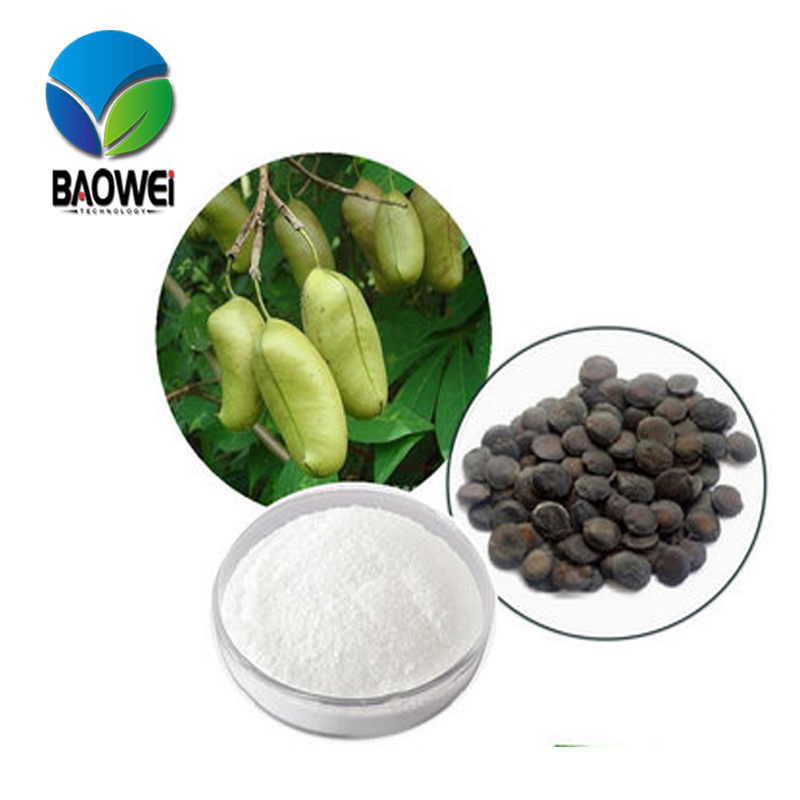 High quality 5 htp , 5Htp , 5-htp , 5-hydroxytryptophan , Hydroxytryptophan