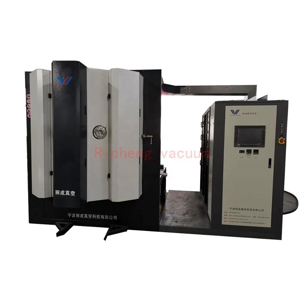 China Color chrome spray plating/vacuum pvd titanium coating machine OEM factory