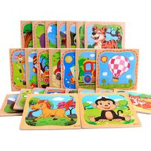 16 Pcs Montessori  Educational Wooden Toys for Children Kids Exercise Teaching Aids  Early Learning  Cartoon Puzzle