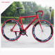 New style 60mm alloy rim mixed color fixed gear bike/bicycle fixed/fixie gear bike , single gear speed design in Europe