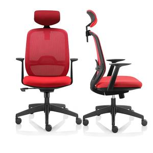 Popular reclining president office chair description with wheels