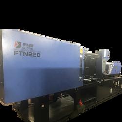 KD220 plastic injection molding machine servo motor horizontal hydraulic specialize for PET