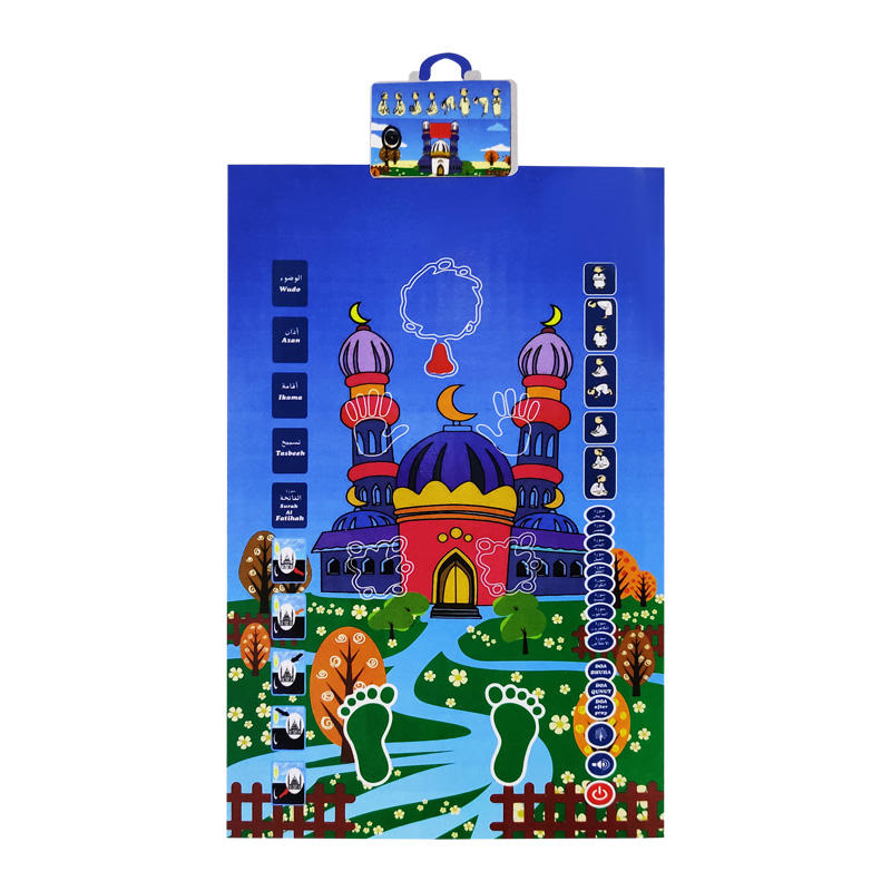 Islamic Child Teaching Learning Educational Electronic Interactive prayer mat Portable Prayer Mat Muslim Kids Praying Mat