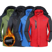 Wholesale Men Customized Winter Outdoor Jacket Windproof and waterproof outdoor suit