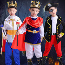 Halloween Children's Costume Boy Cospaly Pirate King Cosplay Prince Clothes Show Set