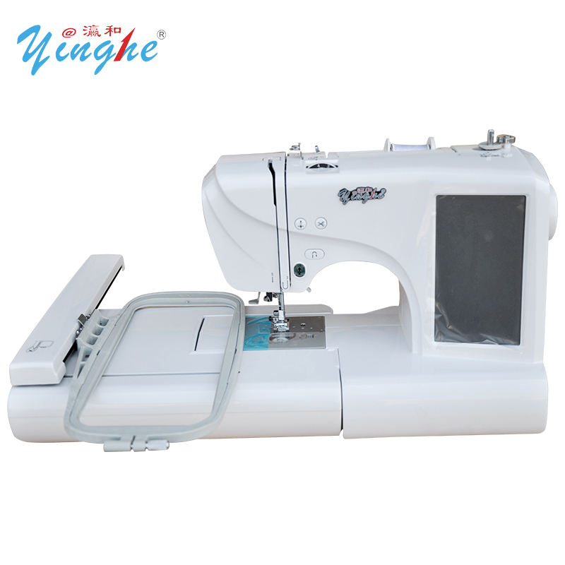 Hot Export Computerised Sewing Machines With Commercial /Mini Household flat embroidery machine