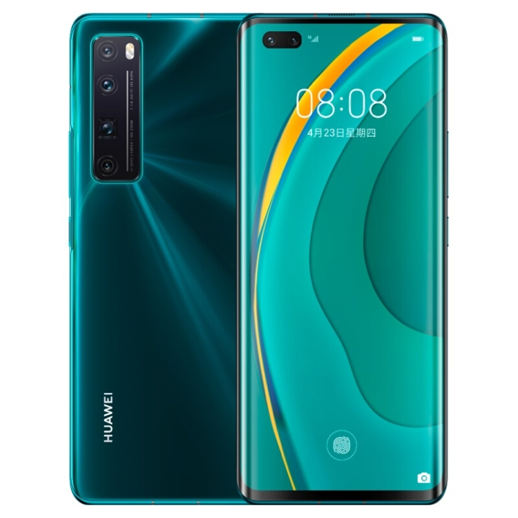 New Huawei Nova 7 5G Smartphone 6.53 inch OLED Screen Kirin 985 SOC 4000mAh 64.0MP Main Camera NFC Fast Charger Smartphone