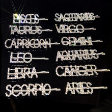 H1536 Fashion Gold Word Barrettes Bling Rhinestone Crystal Words Zodiac Hair Clips Hairpins Babby Pins
