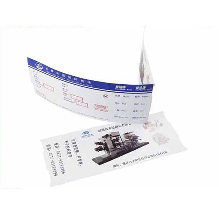 Hot البيع شعبية نقل الحرارية ورقة الطيران الطباعة تذاكر الطيران