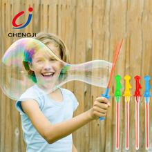 45cm Summer party favor maker soap big giant water stick toy wands bubble for kids