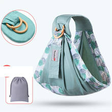 High Quality 100% Organic Cotton Soft Girls Boys Warp Carrier Baby Supportive Wrap Slings Safety Breathable Baby Sling