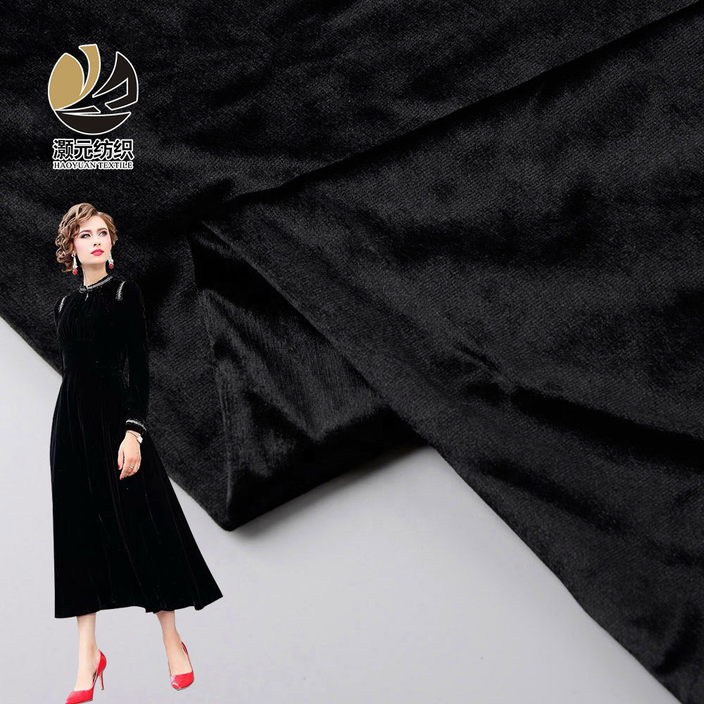 Wholesale high quality customized color polyester soft black korea velvet fabric for dresses